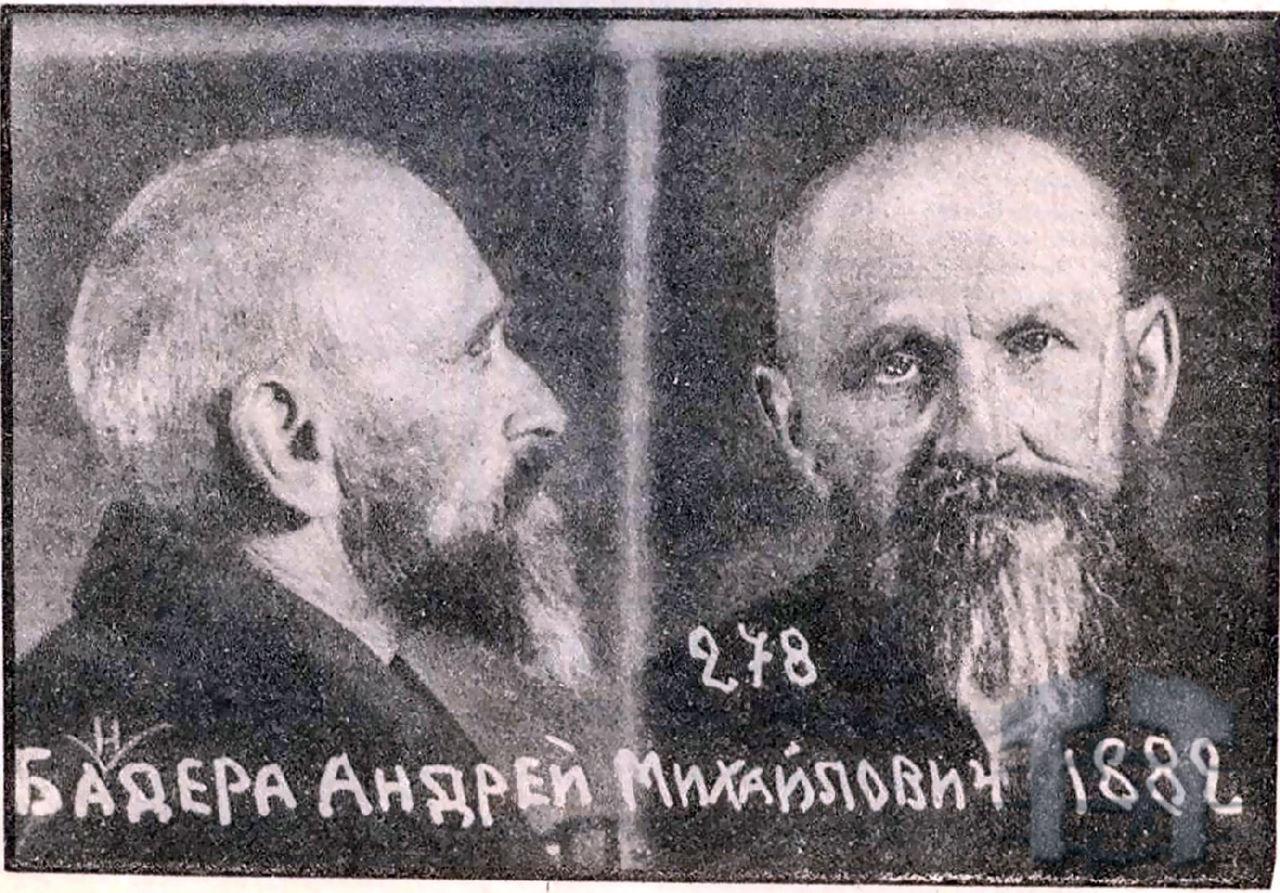 Bandera_Andrij.2