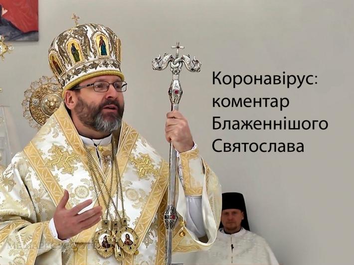 sviatoslav_pro_myr_covid