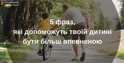 5_frazyaki