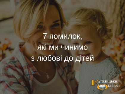 5_pomiloky
