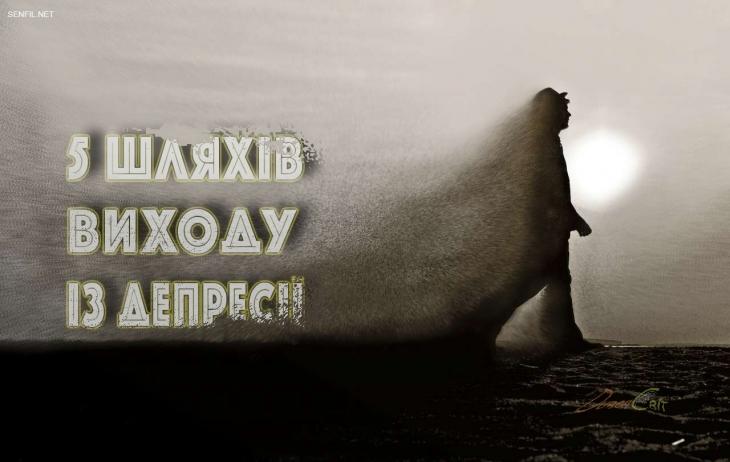 5_shlyahiv