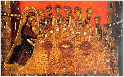evharistia-prichastie